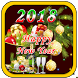 New Year Photo Frames 2018 by Munwar Apps