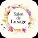 サロン ド ラクサージュ(salon deLuxage) by ジョイントメディア