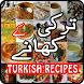 Turkish Food Recipes 2018 by Titans Apps & Games