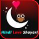 Hindi Love Shayari by Hindi Shayari & Status