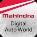 Mahindra Digital Auto World by Mahindra & Mahindra Ltd