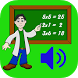 Speaking Multiplication Table by Tecyou