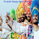 Punjabi Happy New year Songs by Howard Idony
