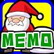 Memo Pad Widget Santa Claus by peso.apps.pub.arts