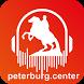Санкт-Петербург - Аудиогид by ⭐ Поздравуха ⭐