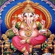 Shri Ganapati Puja Vidhi by Sharada Software Solutions