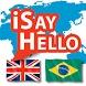 English - Portuguese (Brazil) by ADMOVI GmbH
