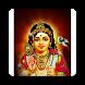 Kandha Sasti Kavasam by AV Tech Labs