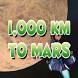 To Mars by U R