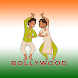 Bollywood Heimservice
