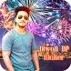 Diwali DP Maker : Frame, Sticker Photo Editor by Diwali & New Year Collection