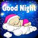 คำคมก่อนนอน ฝันดี ราตรีสวัสดิ์ by LHCMDEV