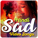Hindi Sad Songs by MooroApps