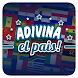 Adivina el País by Niro Game Studio