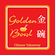 Golden Bowl Chinese, Whitburn by Order Directly