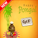 Happy Pongal GIF Images and New Messages List by GIF Developer