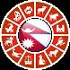 Saral Nepali Rashifal by Radhika Apps Haru