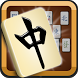 Mahjong Solitaire - FREE by Szwarcsoft