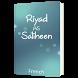 Riyadh As Saliheen French by Taha Mahmood