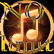 Radio NoLimit MANELE by LEX Andra