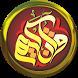 Al Quran MP3 Latin Terjemah Tafsir by ars media