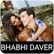 Devar Bhabhi Stories by droidapptech
