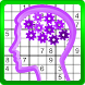 Sudoku Brain Game by Free Apps.cc