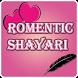 Romantic Shayri by JVBWorld
