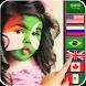Flag Face Independence Profile Photo Maker by Kpkgames