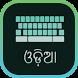 Odia Keyboard by Fabrica