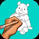 how to draw Winnie the Pooh by kidsdrawanime