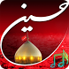 گلچین مداحی محرم و تصاویر مذهبی HD by araroid