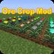 PE Ore Crop Mod by sunisa
