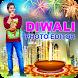 Diwali Photo Editor - Diwali Photo Frames