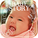 Selfie Baby Story Camera Plus by Teactcle