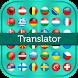Translator by applicanic