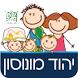 עיריית יהוד מונוסון by MGAR LTD