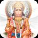 Jai Hanuman Jai Balaji by Rajkumar Choudhary