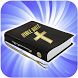 Bible Study Apps Quiz by Jesus Church Saves