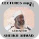 Sheikh Ahmad Guruntum Lectures by AdamsDUT