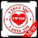 صور قلوب جديدة جميلة حب وغرام by JAM.Apps