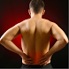 How to Cure Back Pain by Mega Solutions