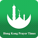 Hong Kong Prayer Time by Quthubuzaman