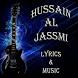 Hussain Al Jassmi | حسين الجس by BlooMoonApps
