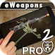 Machine Gun Simulator Pro by WeaponsPro