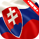 Slovakia Flag Wallpaper by HD Flags
