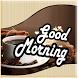 Good Morning Messages by رسائل و صور و بطاقات معايدة ومشاركات بالعربية