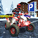 ATV Snow Simulator - Quad Bike by Psychotropic Games Pte Ltd