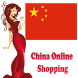 China Online Shopping by Svalu Apps