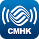 CMHK - Wi-Fi Connector by China Mobile Hong Kong Co. Ltd.